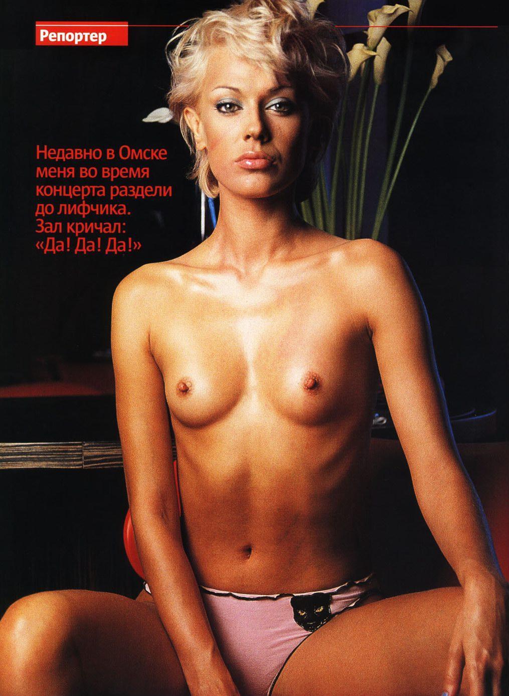 Татьяна федоровская голые фото 1 фотография